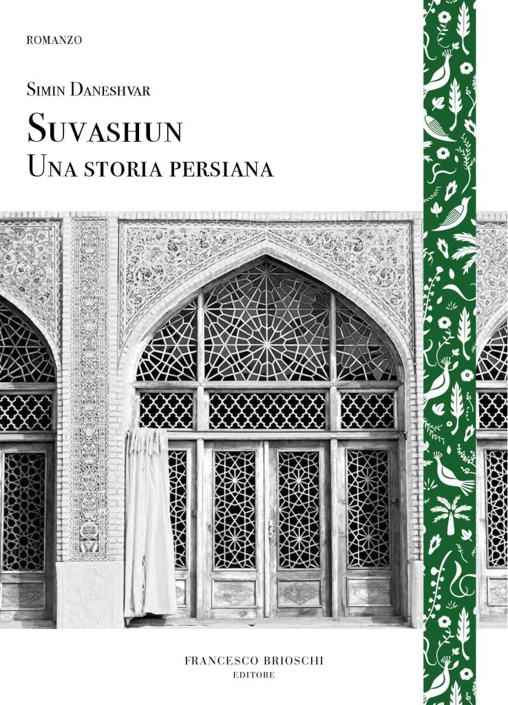 Suvashun di Simin Daneshvar, Francesco Brioschi Editore