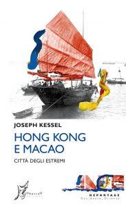 Letture d'estate: libri di viaggio. Joseph Kessel, Hong Kong e Macao Città degli estremi, O barra O