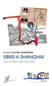 Ebrei a Shanghai, O barra O