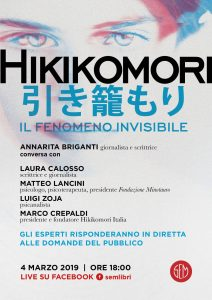 Hikikomori-il-fenomeno-invisibile