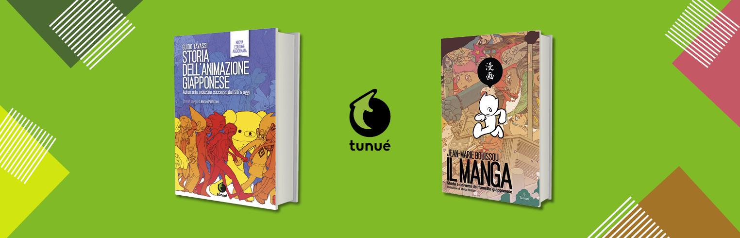 Manga – Tunuè